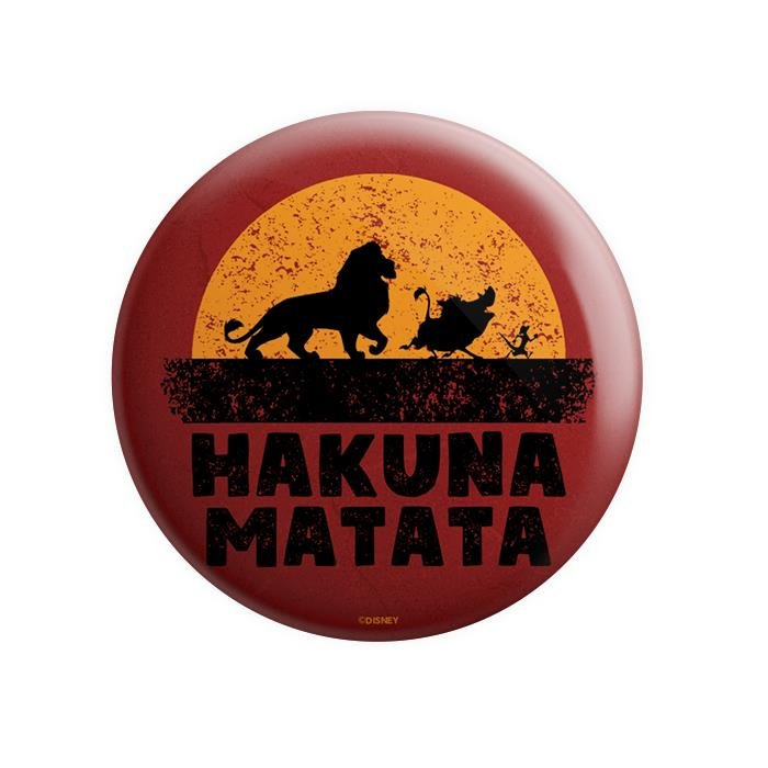 Hakuna Matata - Disney Official Badge
