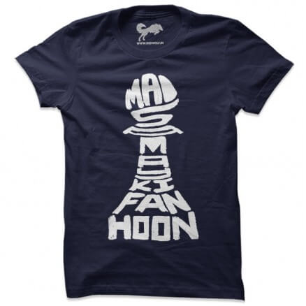 Mai Samay Ki Fan Hoon (Navy) - T-shirt