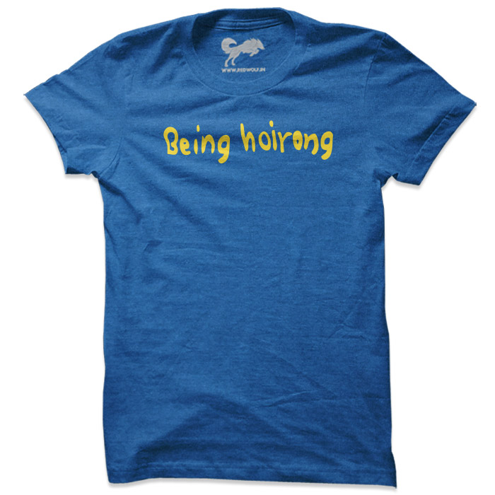 Being Hoirong - T-shirt [Campaign Ended]