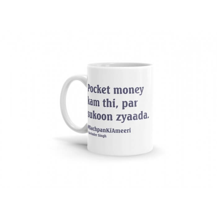 Ravinder Singh Coffee Mug - Pocket Money