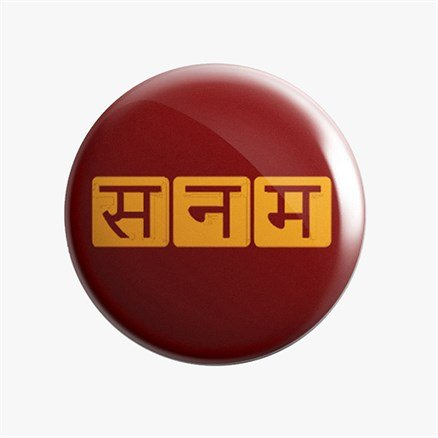 Sanam: Hindi Logo - Badge [Pre-order - Ships 24th January 2018]