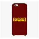 Sanam: Hindi Logo - Mobile Cover [Pre-order - Ships 24th January 2018]