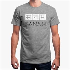Sanam: Logos [Pre-order - Ships 29th January 2018]
