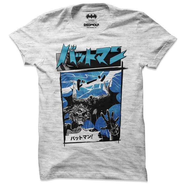 Batman Manga - Batman Official T-shirt