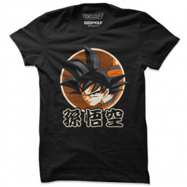 Warrior Goku - Dragon Ball Z Official T-shirt