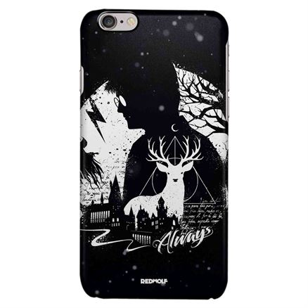 Always - Mobile Cover