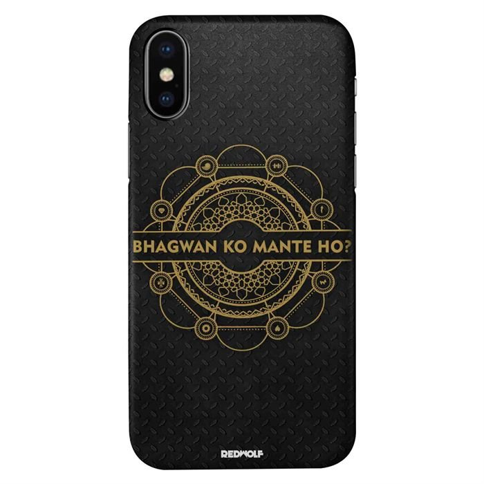 Bhagwan Ko Mante Ho? - Mobile Cover