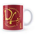 Harry Potter: Dumbledore - Mug