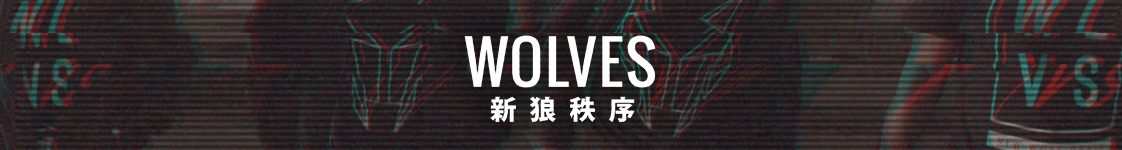 Wolves Visuals