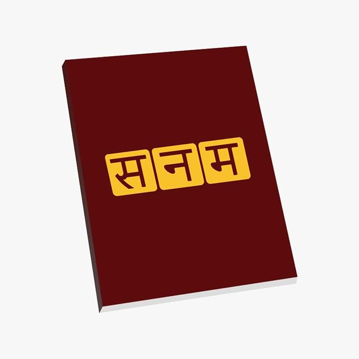 Sanam: Hindi Logo Notebook | Sanam Merchandise| Redwolf